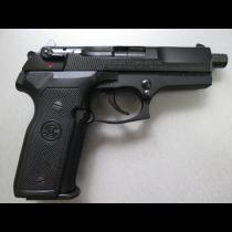 """Stoeger 8000FL Cougar Blue 9MM Luger, 4 1/4"""" Barrel"""