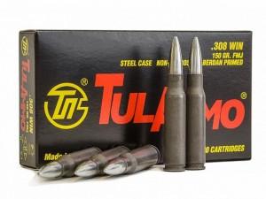 JSC Tula Cartridges 308 Win, 150 Gr FMJ Metal Case