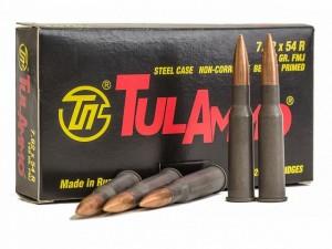 JSC Tula Cartridges 7.62x54R, 148 Gr Metal Case