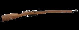 "Keystone Sporting Arms Mosin Nagant Single Shot Rifle 22 LR, 20"" Barrel"